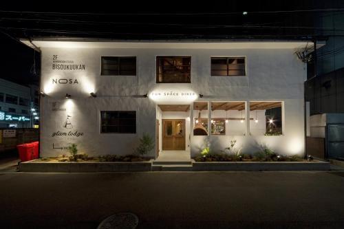 格萊姆拉吉旅館