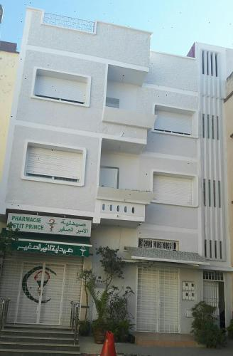 Shakkaar's Apartment