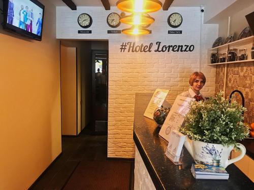 Лоренцо Отель