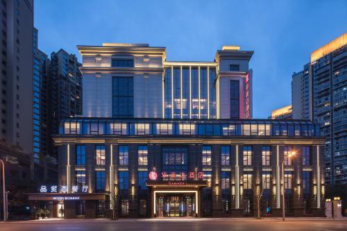Leshan Ramada Hotel