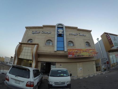 Masat Al Badr Furnished Apartments