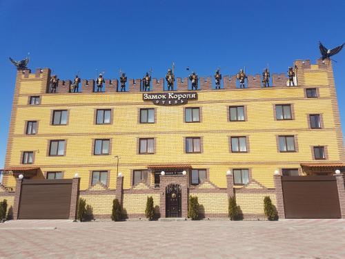 Hotel Zamok Korolya