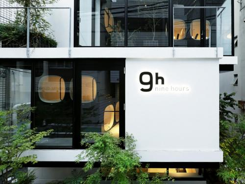 The 10 Best Capsule Hotels In Tokyo Japan Booking Com