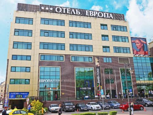 ЕВРОПА Отель и Апартаменты