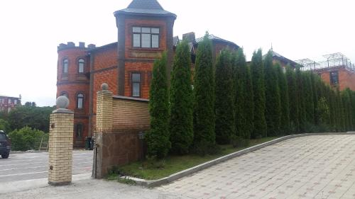 Guest House Stary Zamok