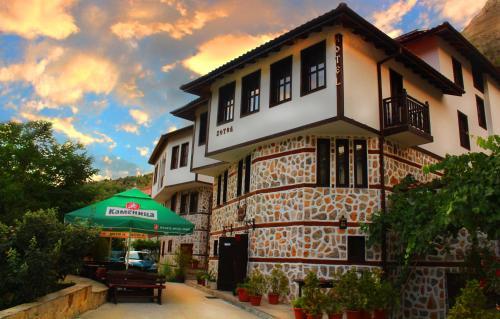 Hotel Slavova Krepost