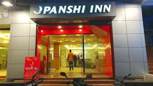 Panshi Inn