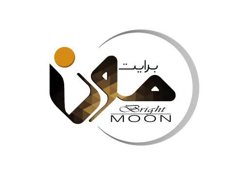 برايت مون | Bright Moon