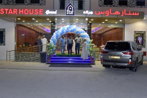 Star House Grand