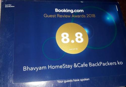 Bhavyam HomeStay &Cafe BackPackers ko