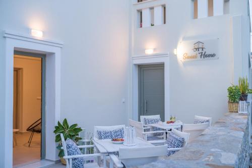 Sweet Home Naxos