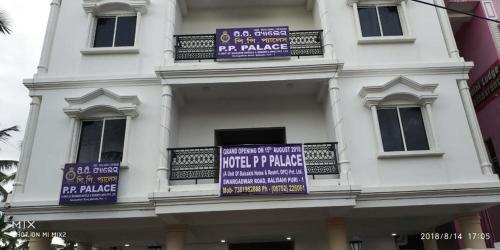 Hotel P.P Palace