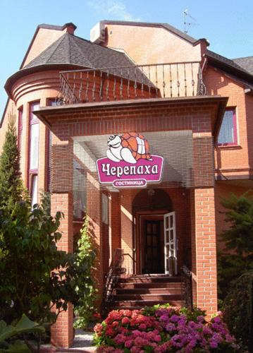 Cherepaha Hotel