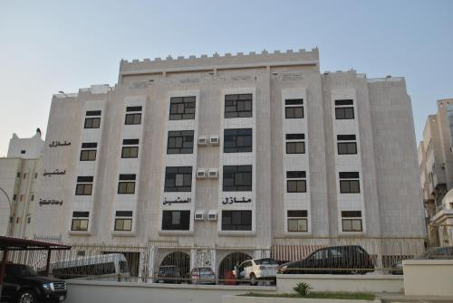 Manazl AlSteen Furnished Apartments