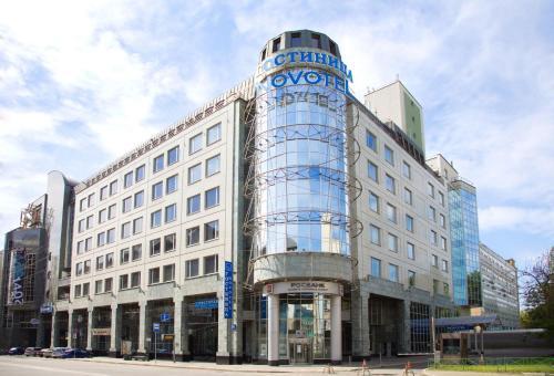 Новотель Москва Центр