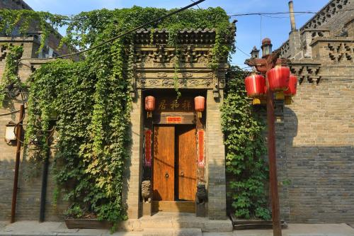 Pingyao Laochenggen Inn