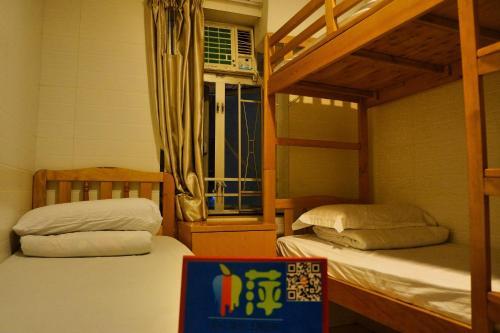Xing Xing Hostel
