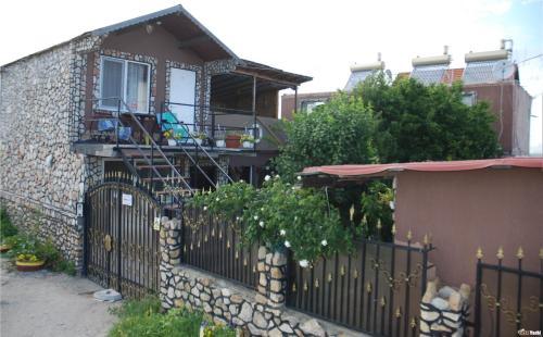 Casa Yachi