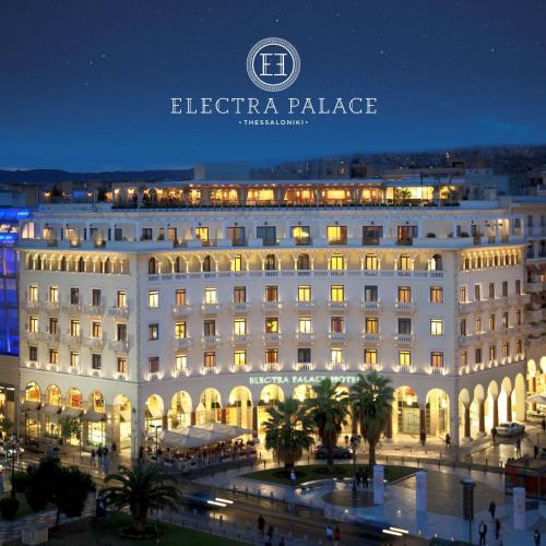 Description For A11y Electra Palace Thessaloniki