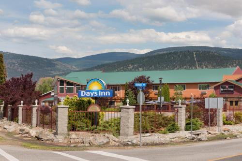 Days Inn and Conference Centre Penticton