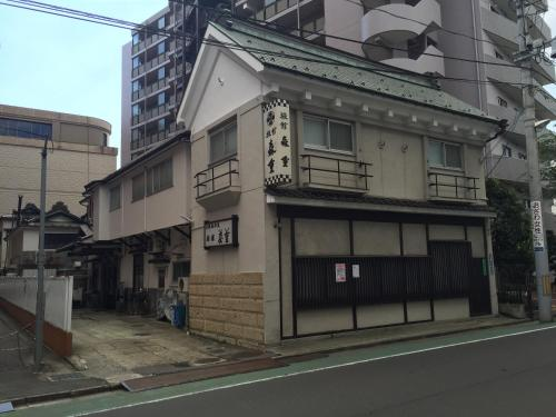 Ryokan Morishige