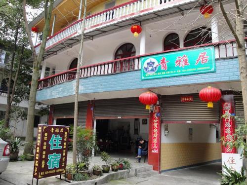 Qingyaju Inn