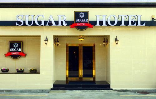 Sugar Hotel