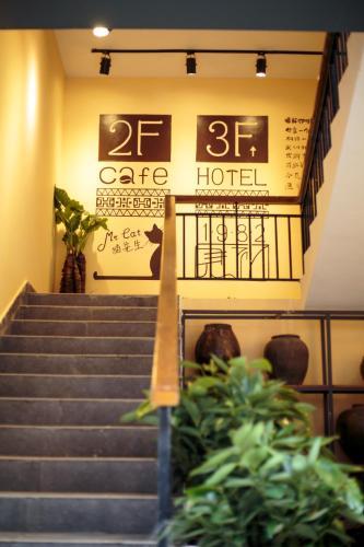 Zhangjiajie 1982 Chujian International Youth Hostel