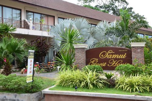 Samui Guest House