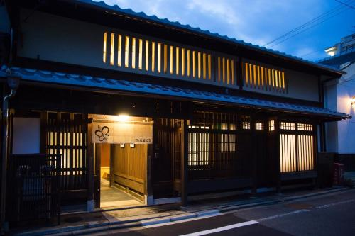 Ryokan Mugen (Adult Only)