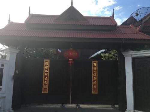Lotus villa homestay in Chiangmai