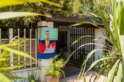Dengba Hostel Siem Reap Branch