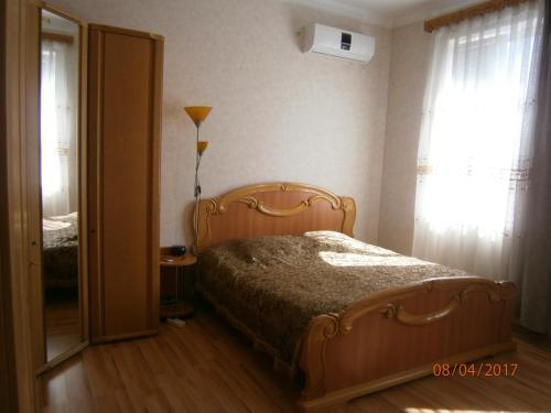 Apartment on Dumbadze 70