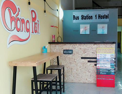 Bus Station 1 Hostel