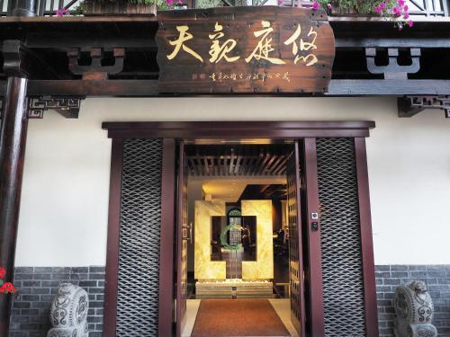 Shang Hai You Ting Guan Tian Xing Guan