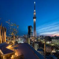 東京壹酒店