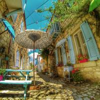 Maison d'Azur Alaçatı