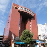 Yamagata Nanokamachi Washington Hotel