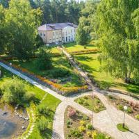 Санаторий Городецкий