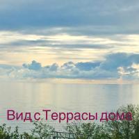 Guest House Glavnaya 85