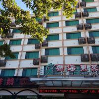 Yuehai Donglai Business Hotel
