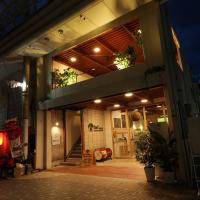 fan! -ABURATSU- Sports Bar & HOSTEL