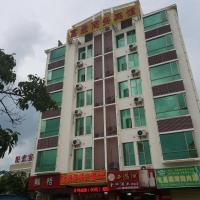 Fuying Business Hotel(Xingang Branch)