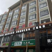 Su Nian Jin Shi Hotel