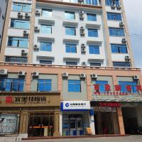 Fuying Business Hotel( 2nd Southring Branch)