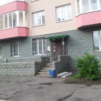 Apartment Na Bulvare arhitektorov