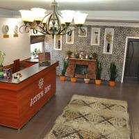 Гостиница Астина