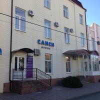 Мини отель Санси