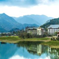 Mount Huang Taiping Lake Arcadia Shining Hotel