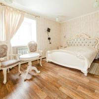Mini-hotel Podsnejnik